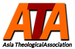 Asia Theological Association logo